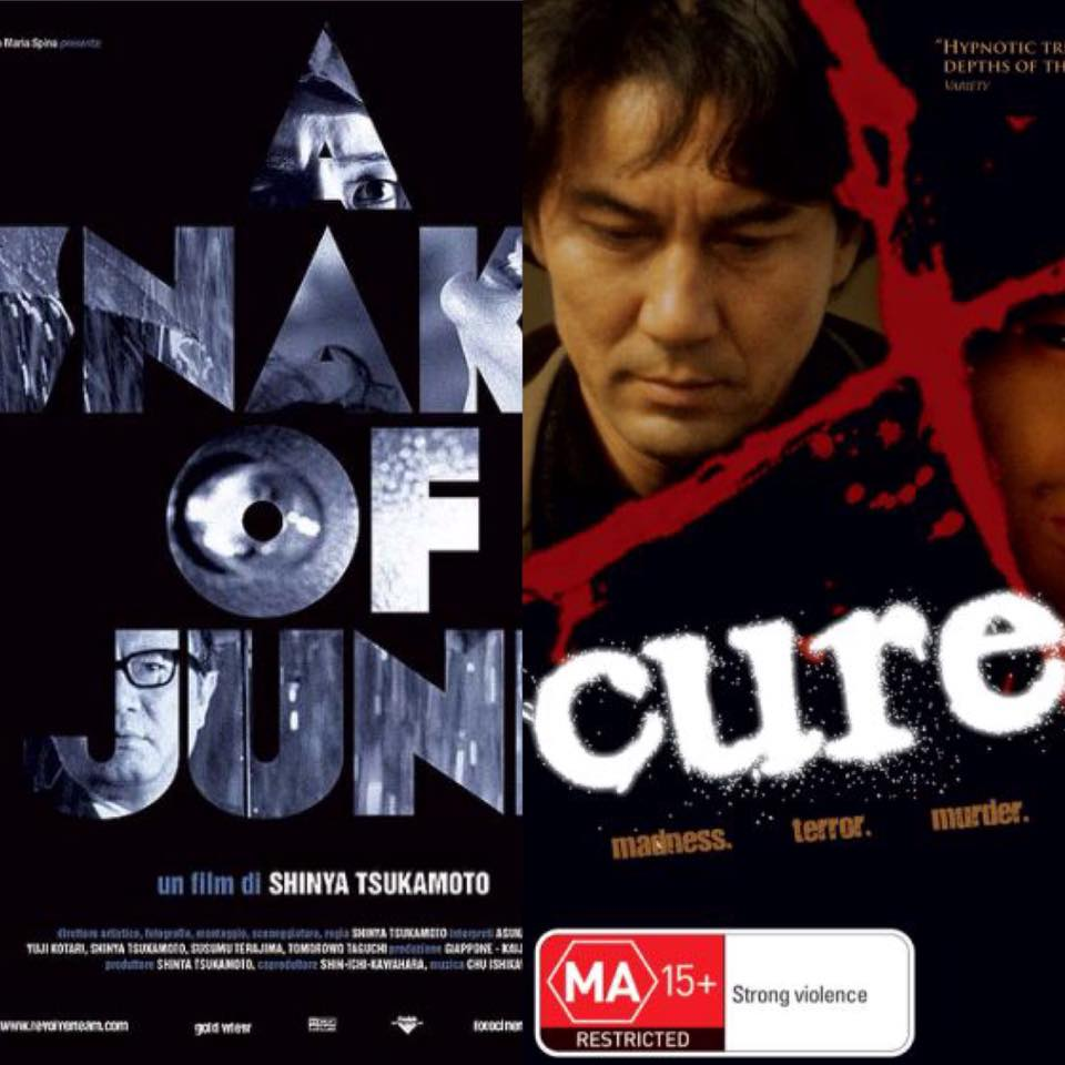 IMPLFN XVIII: CURE & A SNAKE OF JUNE  (Japanese Double Bill)