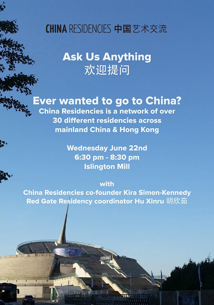 Ask Us Anything: China Residencies Artist Talk